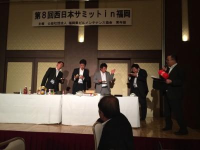 西日本サミット3